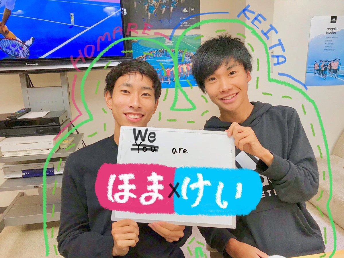吉田圭太の画像 p1_23