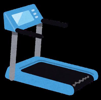 exercise_roomrunner_treadmill