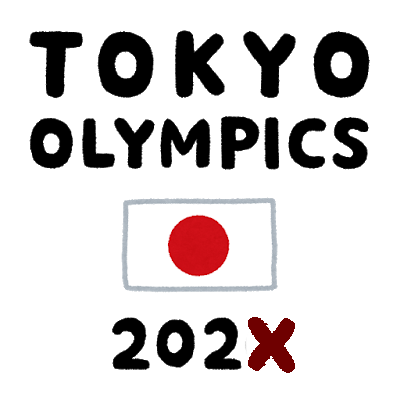 tokyo_olympic_202x