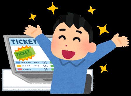 ticket_happy_man