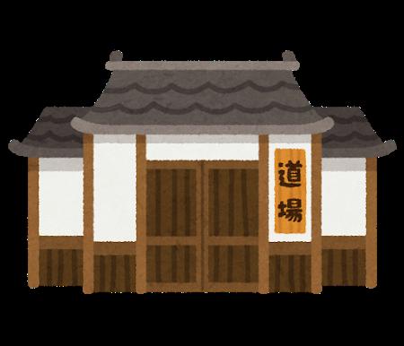 building_doujou