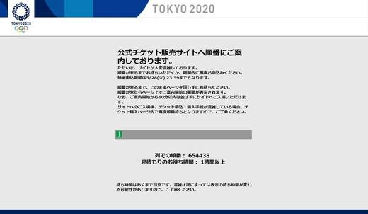 20190510-00000019-dal-000-view
