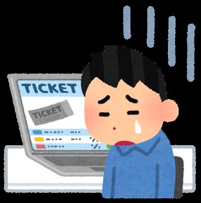 ticket_sad_man
