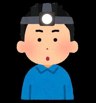 kaichudentou_headlamp_man