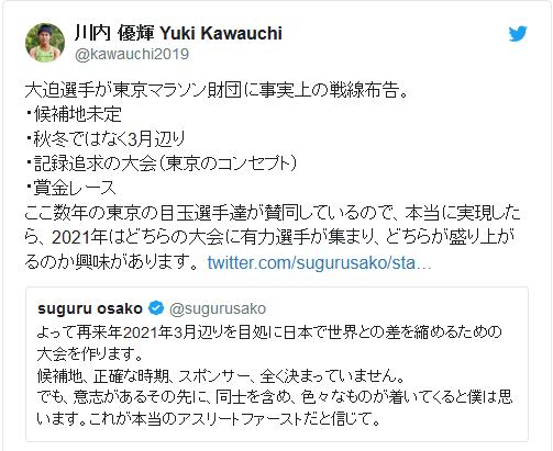 kawauti_oosako_batoru