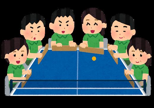 sports_takkyu_volley