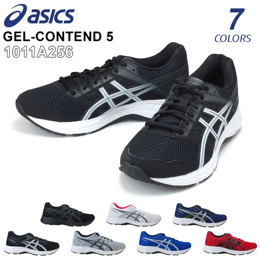 asc-gel-con5-01