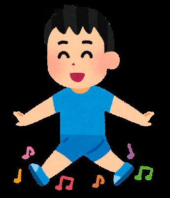 kids_oto_kutsu