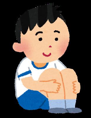 taiikuzuwari_boy