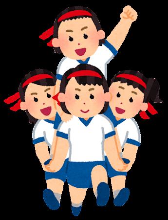 sports_kibasen_girl