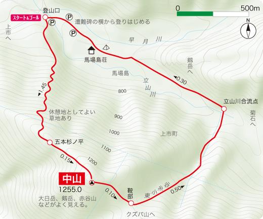 15_nakayama_map
