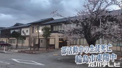 20190415-00000941-ishikawa-000-thumb