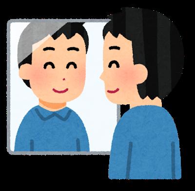 mirror_man_smile