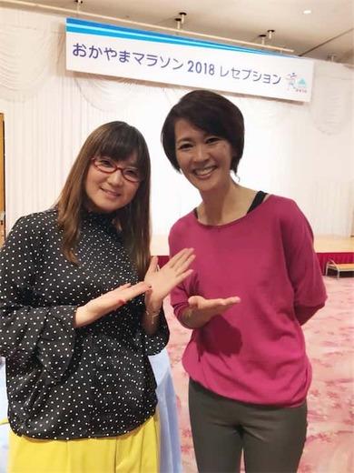 oku_arimori20181112