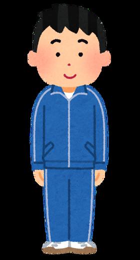 taiiku_jersey_boy2