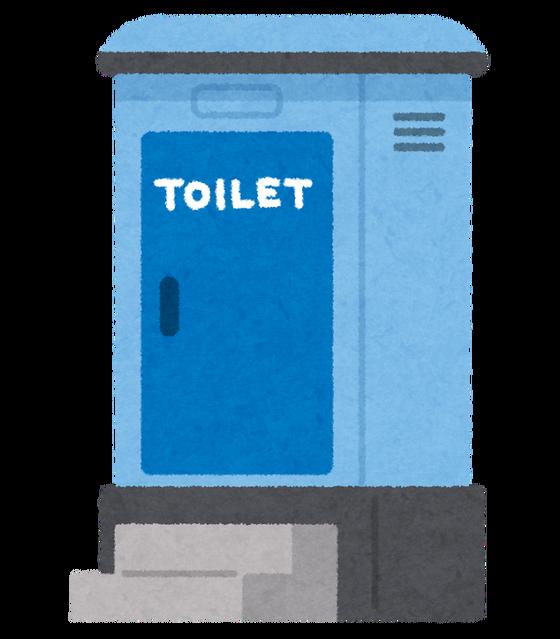kasetsu_toilet