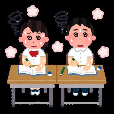 school_atsui_seifuku