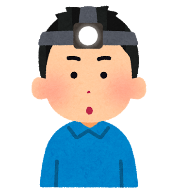 kaichudentou_headlamp_man