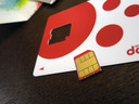 IIJmio BIC SIM micro SIM ������ ��곰����λ
