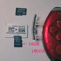 �Ѵ������ץ��� microSD ���ɲü¸���16GB microSD �Τߤ�����