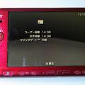 �Ѵ������ץ��� microSD ���ɲü¸���16GB�Τ�ǧ�������
