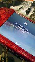 �Ѵ������ץ��� microSD ���ɲü¸����ɲ���