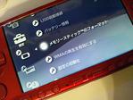 PSP ��ǥ�����ƥ��å��Υե����ޥå�