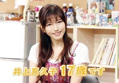 井上喜久子 ほの花 17歳 17歳教 W 制服姿 グラビア 初披露に関連した画像-01