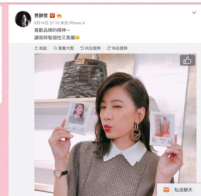 台湾 美女 実年齢 女優に関連した画像-04