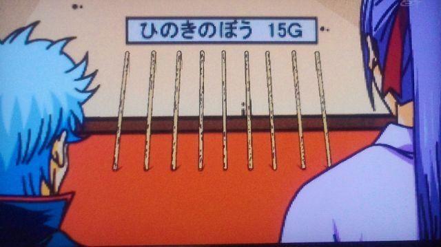 男子 中心部 ドラクエ 武器 DT 性格診断 ひのきのぼうに関連した画像-01