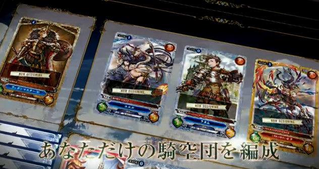 グラブル グランブルーファンタジー TCG トレーディングカードゲーム シリアルコード モバイルに関連した画像-13