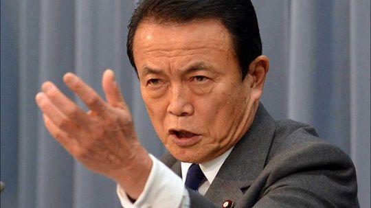 麻生太郎 野党 審議 拒否に関連した画像-01