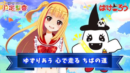 おぎの稔大田区役所爆破予告に関連した画像-01
