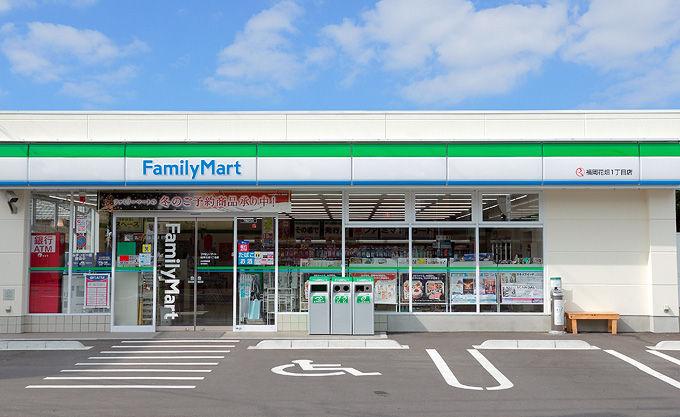 ファミリーマート 顔認証 決済 店舗に関連した画像-01
