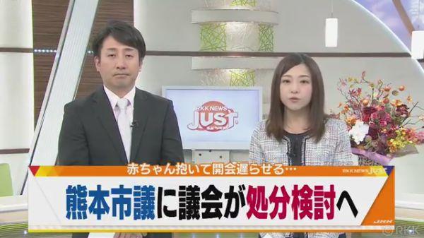 【日本】赤ちゃんを連れて議会に出席した女性市議の処分検討へ