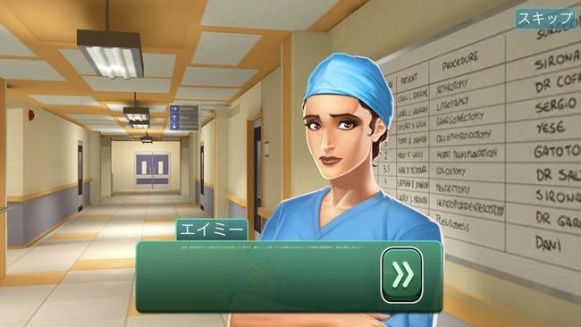 ゲーム レビュー 文字 小さいに関連した画像-02