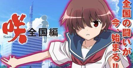 咲 咲-Saki- 重大発表 ヤングガンガン 実写化 続編 劇場版に関連した画像-01