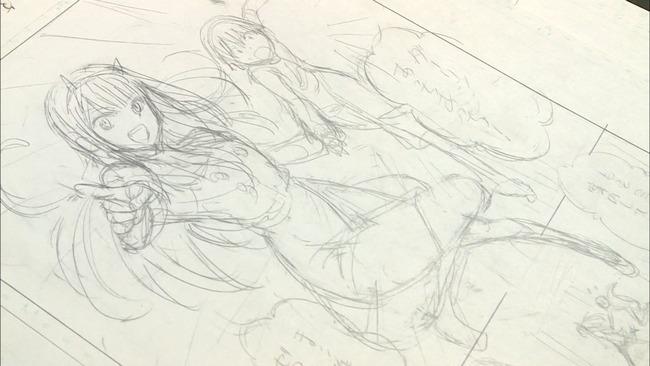 矢吹健太朗 ダーリン・イン・ザ・フランキス ダリフラ 特番 顔出しに関連した画像-06