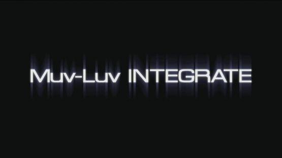 【速報】シリーズ最新作『マブラヴ インテグレート』制作決定!さらに「マブラヴ オルタネイティヴ」のアニメ化も決定!!