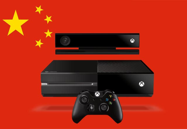 XboxOne 中国 罰金に関連した画像-01