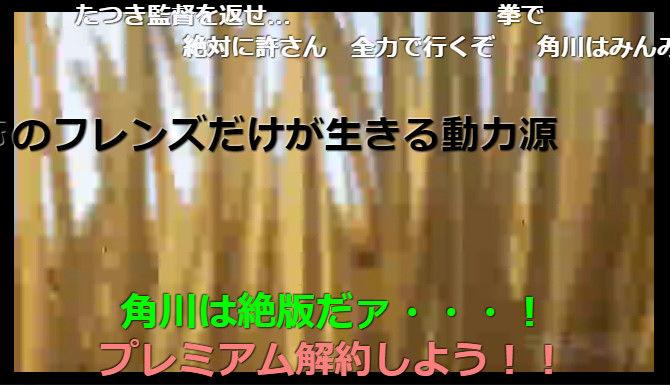 けものフレンズ たつき監督 降板 炎上 ニコニコ動画 ツイッターに関連した画像-10