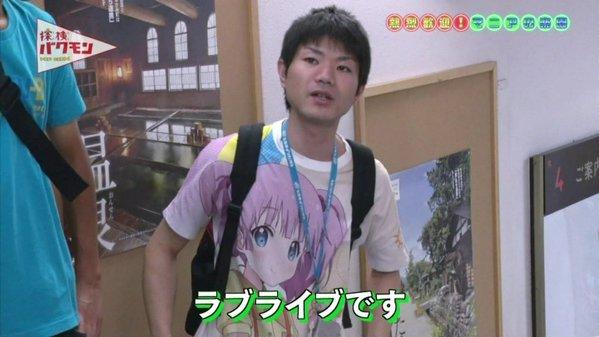 ゆるゆり ラブライブ! 屈する 太田光 TV オタク 探検バクモン 爆笑問題に関連した画像-03
