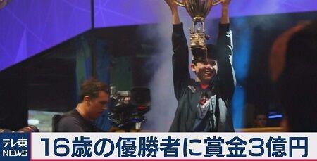 フォートナイト プロゲーマー 3億円 ニンテンドースイッチ 子供 母親 賞金に関連した画像-01