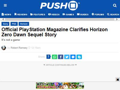 ホライゾン PS4 PS5 続編 に関連した画像-02