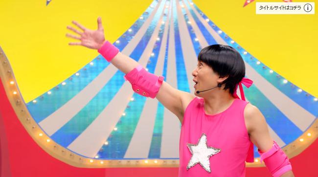 アイドルマスター CM 中居正広 中居くん SMAPに関連した画像-15