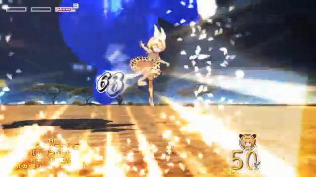 けものフレンズ ゲーム風動画 ニコニコ動画に関連した画像-12