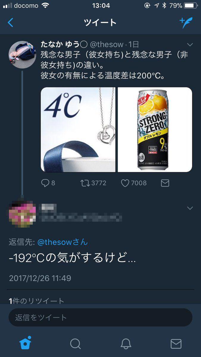 温度差 計算 算数 数学に関連した画像-04