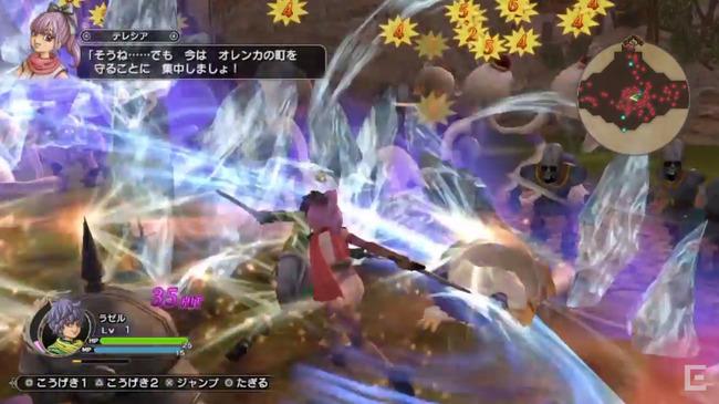 ドラゴンクエストヒーローズ2 双子の王と予言の終わり PS4 PS3 PSVitaに関連した画像-22