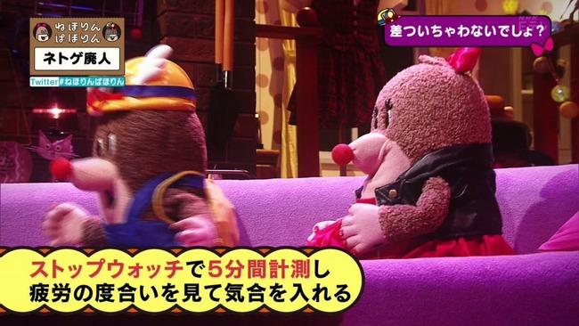 ネトゲ ネトゲ廃人 NHK 特集 ねほりんぱほりんに関連した画像-17