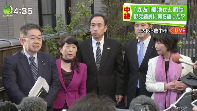 森友学園 近畿財務局 決裁文書 安倍昭恵 野党 マスコミに関連した画像-01